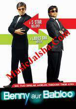 benny_and_babloo movie cover