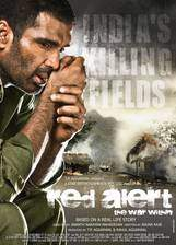 red_alert_the_war_within movie cover