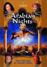 arabian_nights_70 movie cover