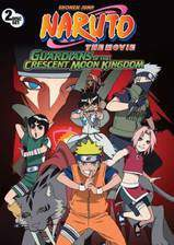 naruto_the_movie_3_guardians_of_the_crescent_moon_kingdom movie cover