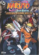 naruto_the_movie_2_legend_of_the_stone_of_gelel movie cover