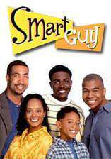 smart_guy movie cover