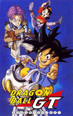 dragon_ball_gt movie cover