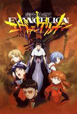 copyright_neon_genesis_evangelion movie cover