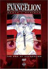 neon_genesis_evangelion_the_end_of_evangelion movie cover