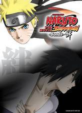 naruto_shippuden_the_movie_2_bonds movie cover