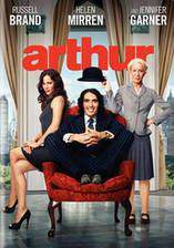 arthur_2011 movie cover