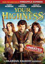 your_highness movie cover