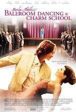 marilyn_hotchkiss_ballroom_dancing_charm_school movie cover