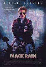 black_rain movie cover