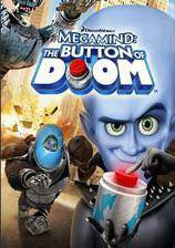 megamind_the_button_of_doom movie cover