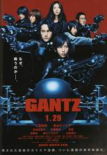 gantz movie cover