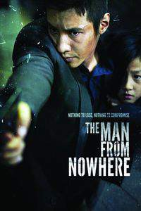 The Man from Nowhere main cover