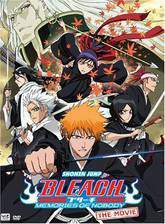 bleach_memories_of_nobody movie cover