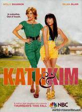 kath_kim_70 movie cover