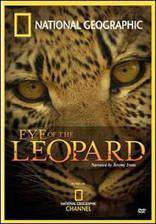 eye_of_the_leopard_70 movie cover