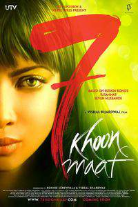 7 Khoon Maaf main cover