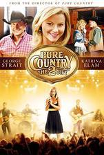 pure_country_2_the_gift movie cover