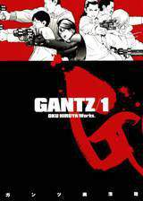 gantz_70 movie cover