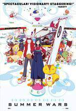 summer_wars movie cover