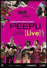 peepli_live movie cover