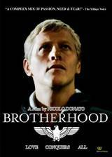brotherhood_2009 movie cover