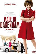 made_in_dagenham movie cover