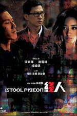 the_stool_pigeon movie cover