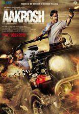 aakrosh movie cover