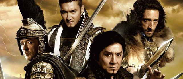 dragon_blade movie cover