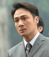 Actor Francis Ng