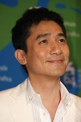 Actor Tony Leung Chiu Wai