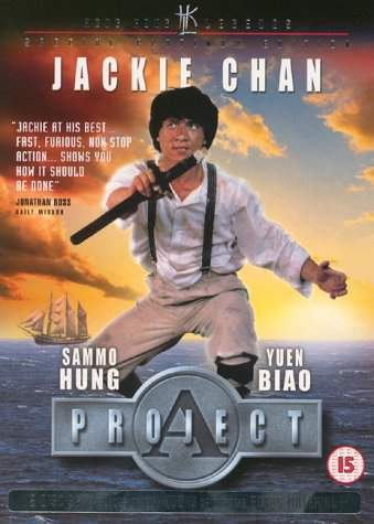 project a jackie chan 1987, 101 minutes, 35mm, in cantonese with english subtitles directed by: jackie chan starring: jackie chan, rosamund kwan, maggie cheung, carina lau, bill tung, mars.