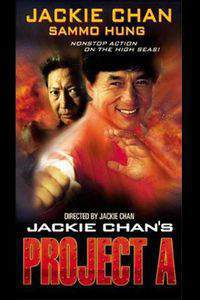 project a jackie chan