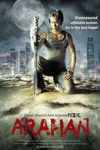 arahan movie cover
