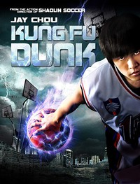 kung_fu_dunk movie cover