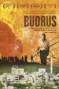 budrus movie cover