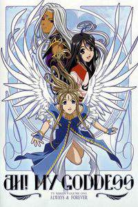 ah_my_goddess_everyone_has_wings movie cover