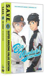 big_windup_ookiku_furikabutte movie cover