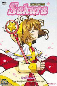 cardcaptor_sakura movie cover