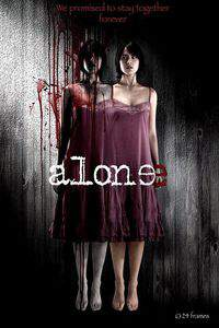 alone_70 movie cover