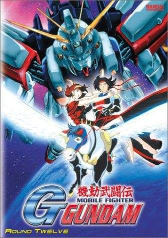 Download mobile fighter g gundam kido butoden g gundam for Domon online