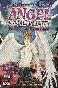 angel_sanctuary_70 movie cover