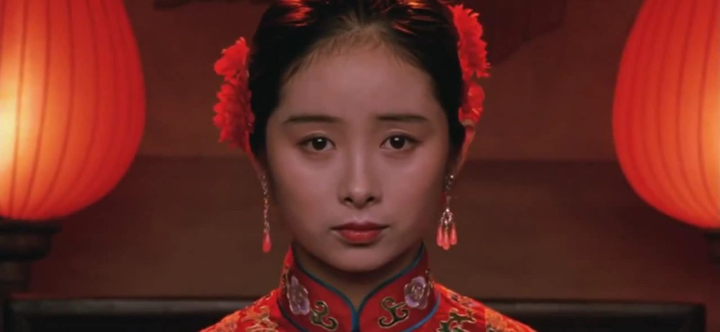 An essay on the film raise the red lantern