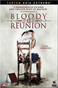 Bloody Reunion To Sir with Love