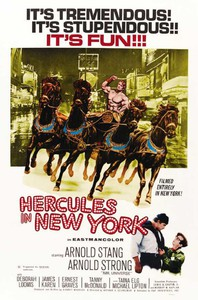hercules_in_new_york movie cover