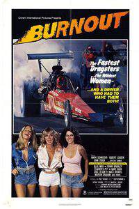 burnout_70 movie cover