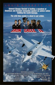 iron_eagle_ii movie cover
