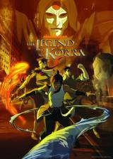 Avatar: The Legend of Korra