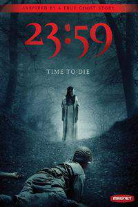 23_59 movie cover